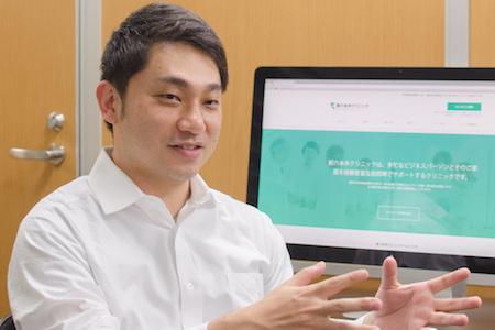 遠隔診療、完全オンライン予約制、ITで多忙な人を支える来田誠院長のこだわりの記事画像